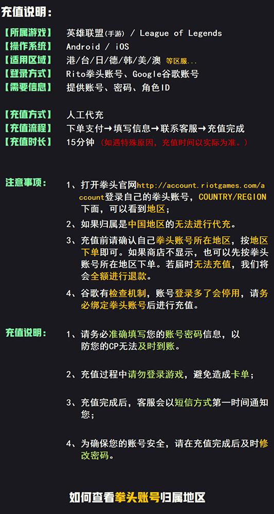 英雄联盟手游_01.png