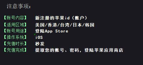 苹果id.jpg