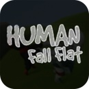 Human: Fall Flat 【 steam人类一败涂地 】